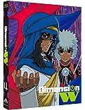 【Amazon.co.jp限定】Dimension W (特装限定版) 4 (全巻購入特典:「新規描き下ろしイラスト使用全巻収納BOX」引換シリアルコード付) [Blu-ray]