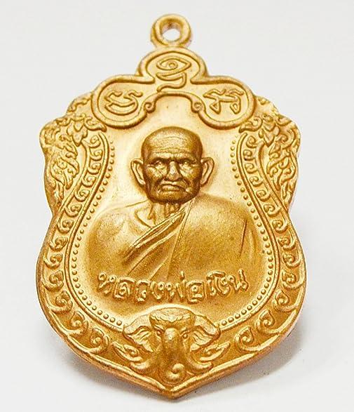 Amazon Thailand Amulet Collection Free Shipping Free Amulet