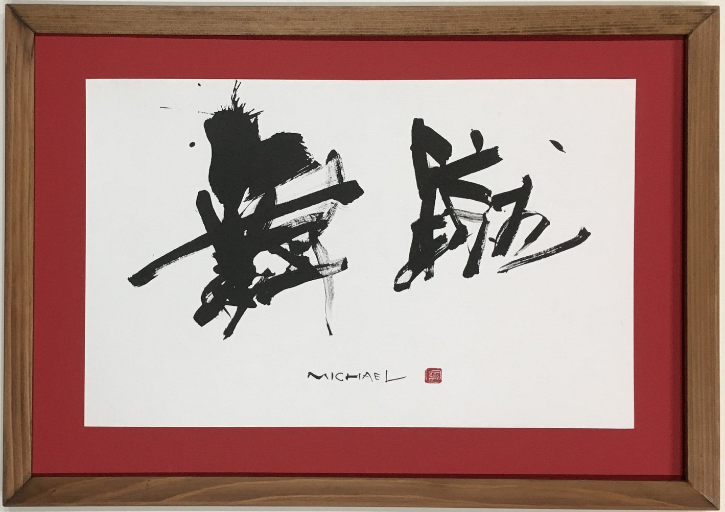 Calligraphy art. Write your name Kanji.Size:10.62 x 11.81 Inc. Frame: Cedar Brown by Four Seasons Store Japan
