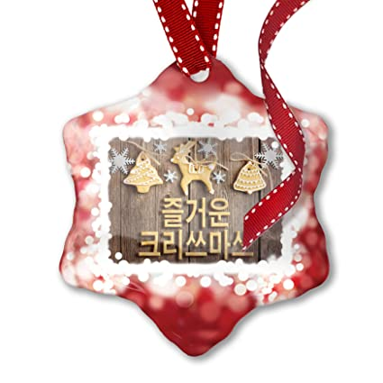 Merry Christmas In Korean.Amazon Com Neonblond Christmas Ornament Merry Christmas In