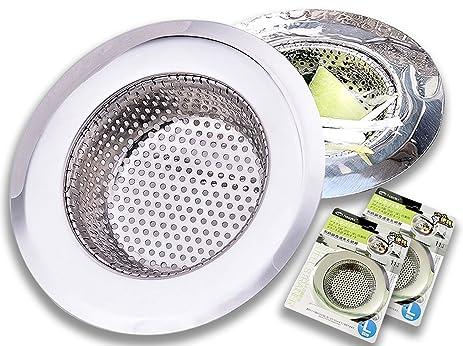 2Pcs Stainless Steel kitchen Sink Strainer Drain Basket, 4.5 ...