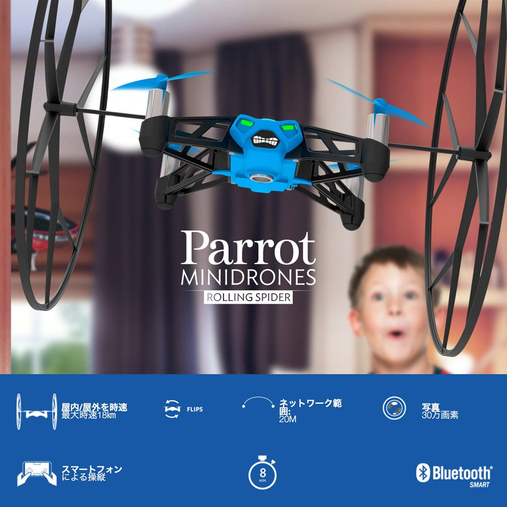 Parrot mini drone's rolling spider Red by Parrot (Image #7)