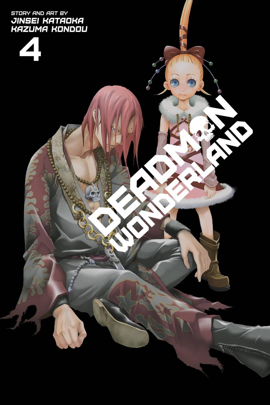Amazon deadman wonderland vol 4 9781421564128 jinsei amazon deadman wonderland vol 4 9781421564128 jinsei kataoka kazuma kondou books voltagebd Gallery