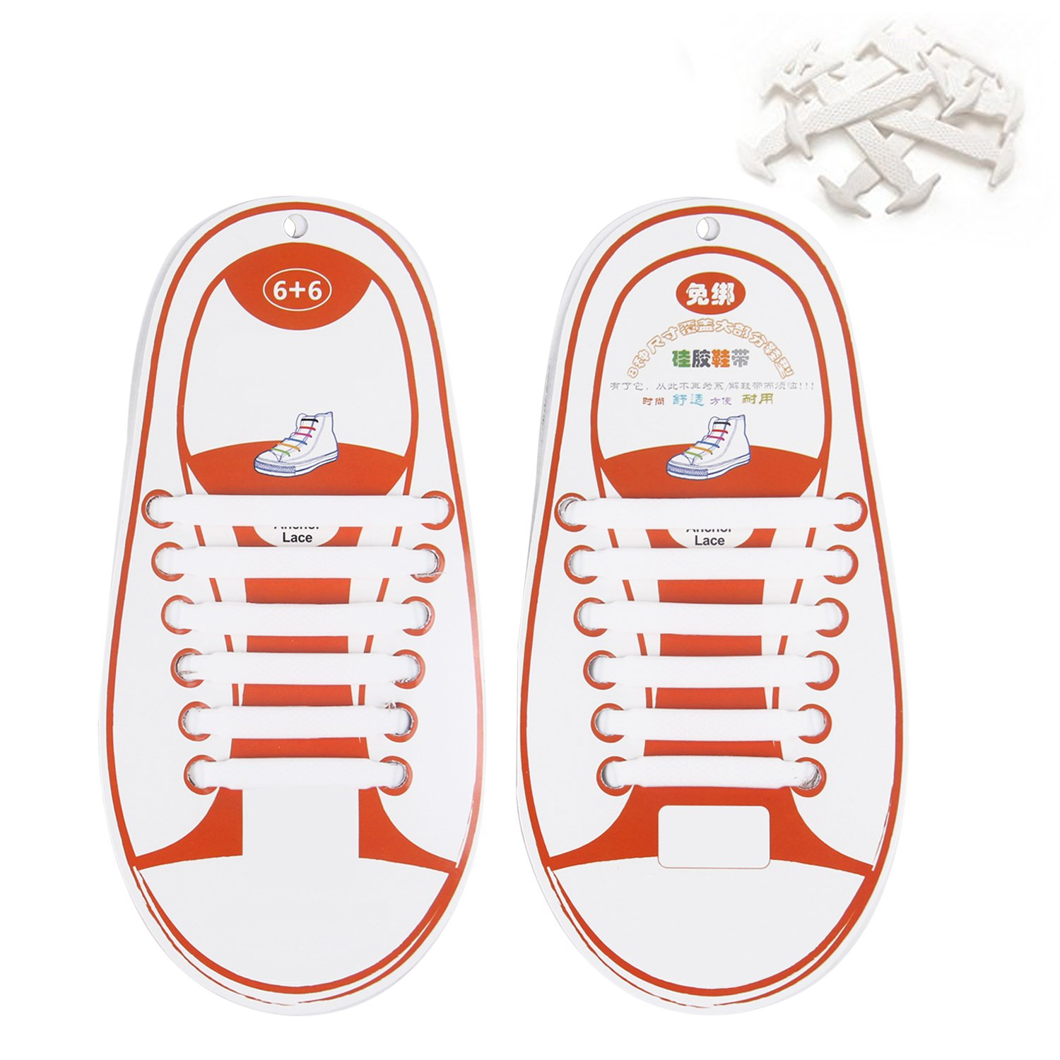 e50234feff3290 Konsait No-Tie Silicone Elastic Shoe Laces for 12pcs Kids(White) product