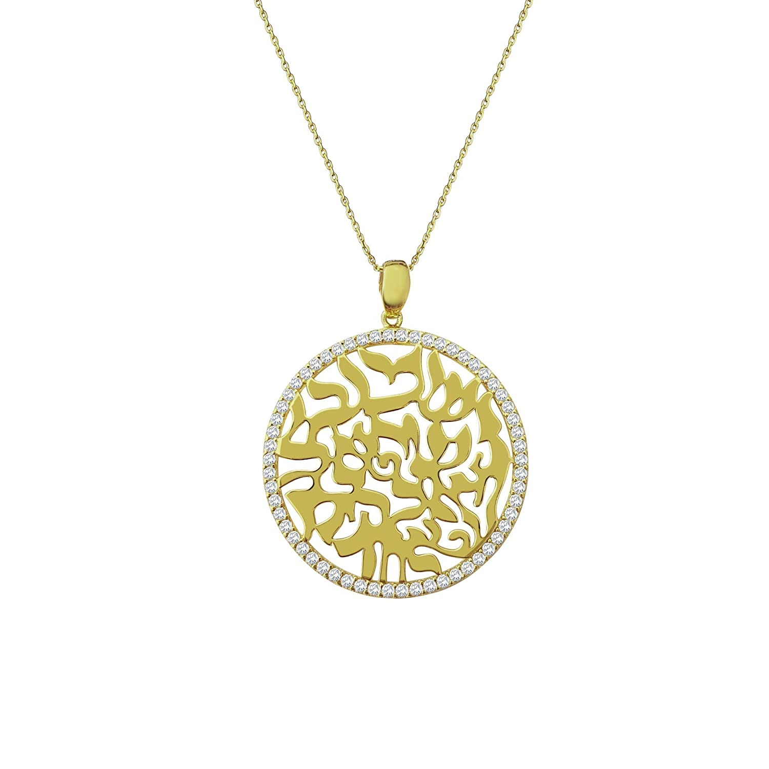 Shema Israel Hebrew Blessing Gold Prayer Necklace for Women and Girls Jewelry | Alef Bet Jewelry