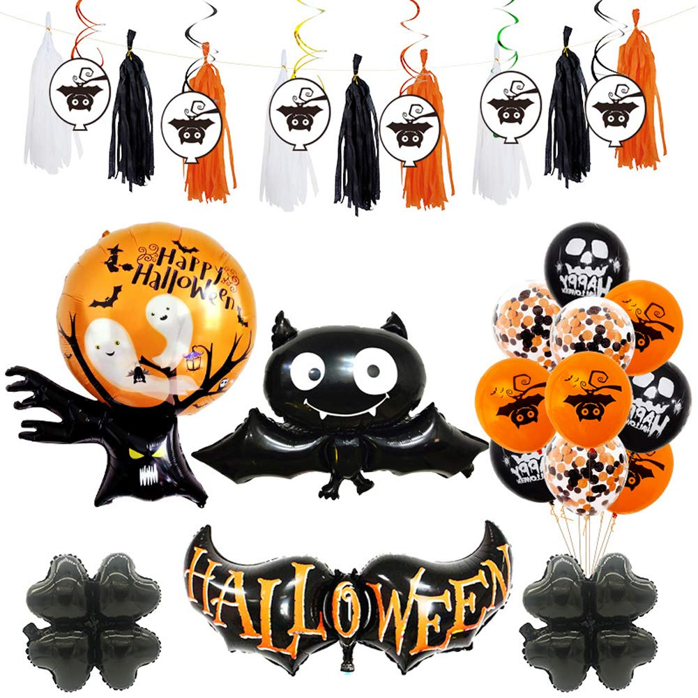MANY DESIGNS 1 X HAPPY HALLOWEEN FOIL BALLOON