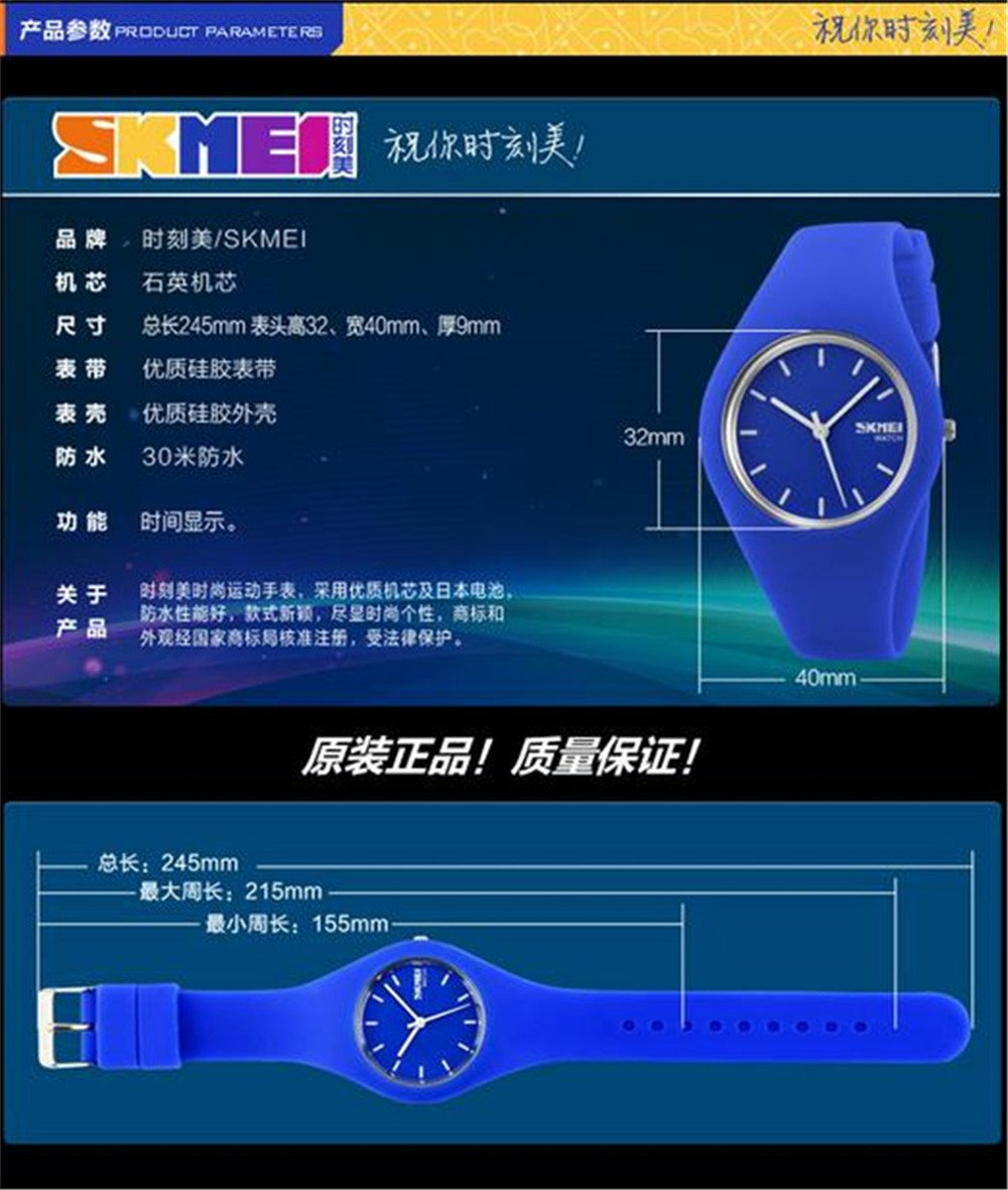 Skmei Fashion Trends Korean Version of The Silica Gel Quartz Ultra-Thin fine Gift Watches(12 Styles) (Pink) by SKMEI (Image #6)