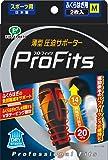 プロ・フィッツ 薄型圧迫 サポーター ふくらはぎ用 Mサイズ 2枚入り ふくらはぎ周囲 30~40cm 足首周囲 20~24cm (Pro-fits,compression athletic support,calfs,M)