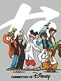 【早期購入特典あり】Connected to Disney(限定盤)( 缶バッジB(デフォルメイラスト)(6種ランダム)【まふまふ、天月-あまつき-、96猫、そらる、うらたぬき、となりの坂田。】付き)