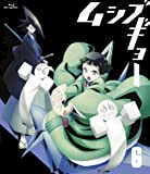 ムシブギョー 6[初回版] [Blu-ray]