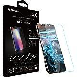 cheero Tempered Glass Protector for iPhone X/XS 強化ガラス 液晶保護フィルム (2.5D クリアタイプ) 日本メーカー製ガラス使用 CHE-802