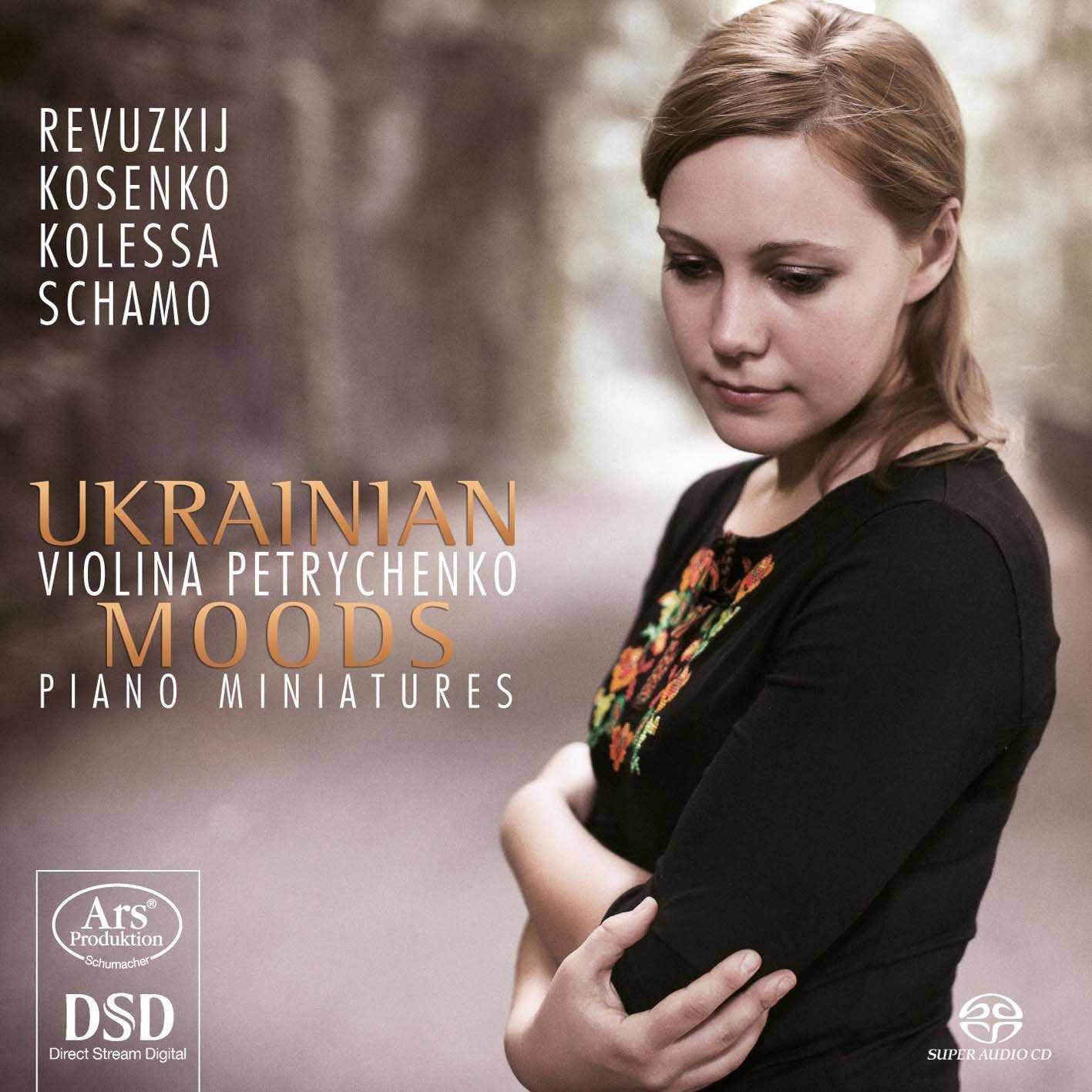 What composers from Ukraine do we know and what songs can we recall