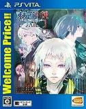 【PSVita】東京喰種トーキョーグール JAIL Welcome Price!!
