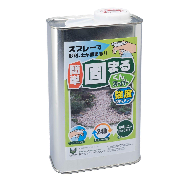 アーバンテック 砂利固め剤 かんたん固まるくんスーパー 1kg B00VPVYNJC