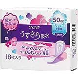 ウィスパー うすさら吸水 女性用 吸水ケア 50cc 中量用 昼用ナプキンサイズ 18枚入り 24cm (中量の尿モレ用)