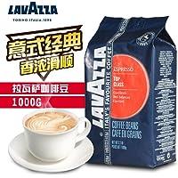 Lavazza拉瓦萨咖啡豆 意大利原装进口红标牌TOP CLASS意式经典1kg