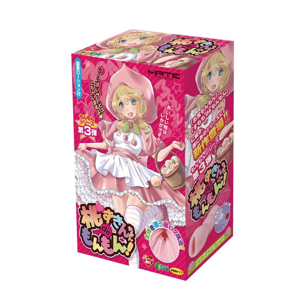 日本MATE 賣蜜桃的小女孩 非貫通自慰套