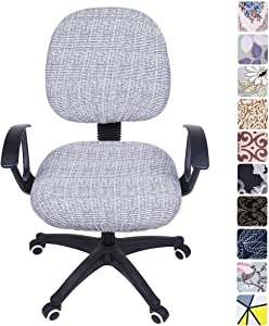 smiry Stretch Print Computer Office Chair Cover, Removable Washable Universal Desk Rotating Chair Slipcover, Grey
