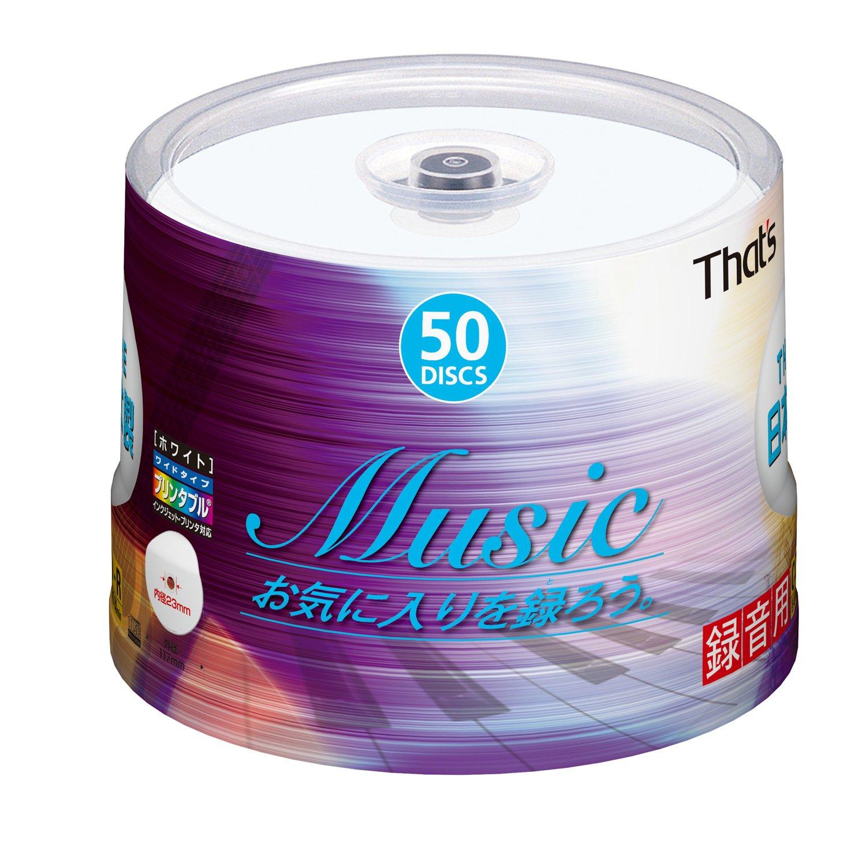 50 TAIYO YUDEN Blank CDR 24x for Audio Music 80min White Label CDRA80WWY50B