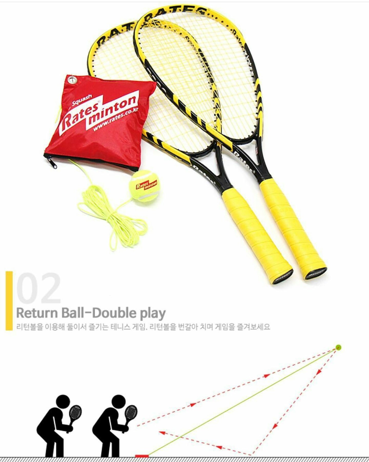 DNDmall Ratesminton Squash Starter Set ( Sports Outdoor RACQUETBALL TENNIS SQUASH BADMINTON This Equipment allows you to Exercise alone or with your Friend Sports Training Equipment) by DNDmall (Image #6)