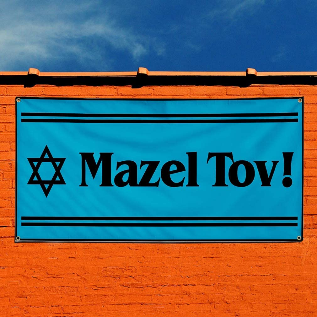 Vinyl Banner Sign Mazel Tov Lifestyle Mazel Tov Outdoor Marketing Advertising Blue One Banner 44inx110in 8 Grommets Multiple Sizes Available