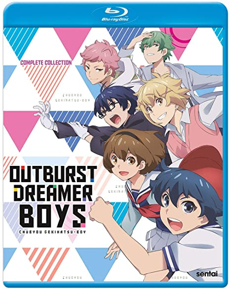 Poster. Outburst Dreamer Boys: Complete Collection