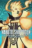 NARUTO-ナルト- 疾風伝 忍界大戦・第七班再び 1 [DVD]