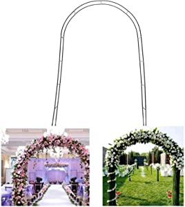 LYBC 4.6Ft Wx7.9Ft H Garden Arch Lightweight Metal Arches for Bridal Wedding Party Prom Decoration Various Climbing Plant Arbor,Assemble Freely