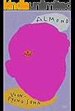 Almond: A Novel