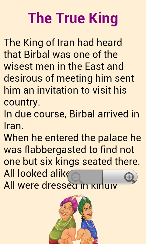 Truck Gps App >> Amazon.com: Akbar Birbal Stories (English Stories): Appstore for Android