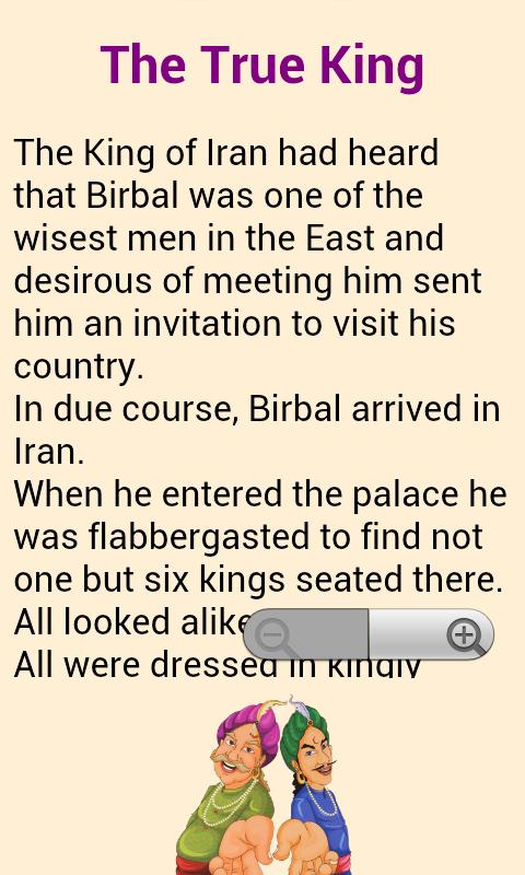 Amazon com: Akbar Birbal Stories (English Stories): Appstore