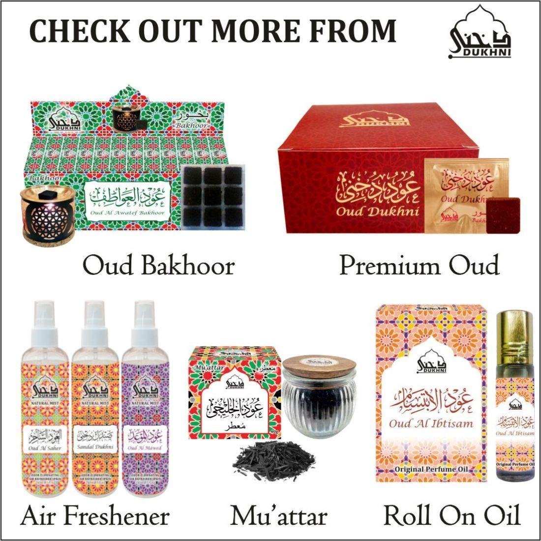 Dukhni Oud Bakhoor Incense Variety Box & Rainbow Bakhoor Burner - Gift Set & Starter Kit by Dukhni (Image #2)
