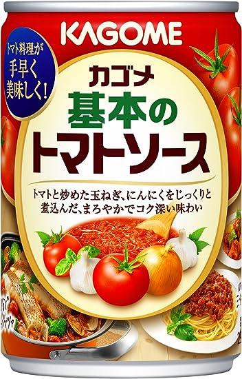 Kagome 295gX12 una salsa de tomate baesica