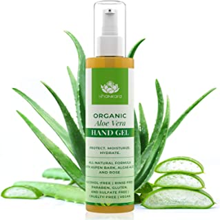 product image for Organic Aloe Vera Gel After Sun Lotion - 100% Aloe Vera Moisturizer and Sunburn Relief - All-in-One Aloe Gel for Face and Hands - Deeply Moisturizing For Dry Skin, Itchiness, Eczema, And More