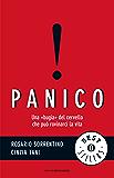 """Panico: Una """"bugia"""" del cervello che può rovinarci la vita (Oscar bestsellers Vol. 1979)"""