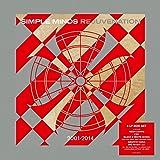 Rejuvenation 2001-2014 (Vinyl)