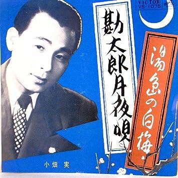 Amazon | 【EP】1963年稀少盤 小...