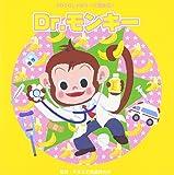 2016じゃぽキッズ発表会(1)Dr.モンキー