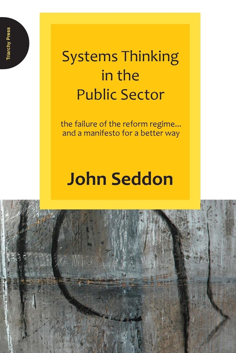 reasons for public sector failure