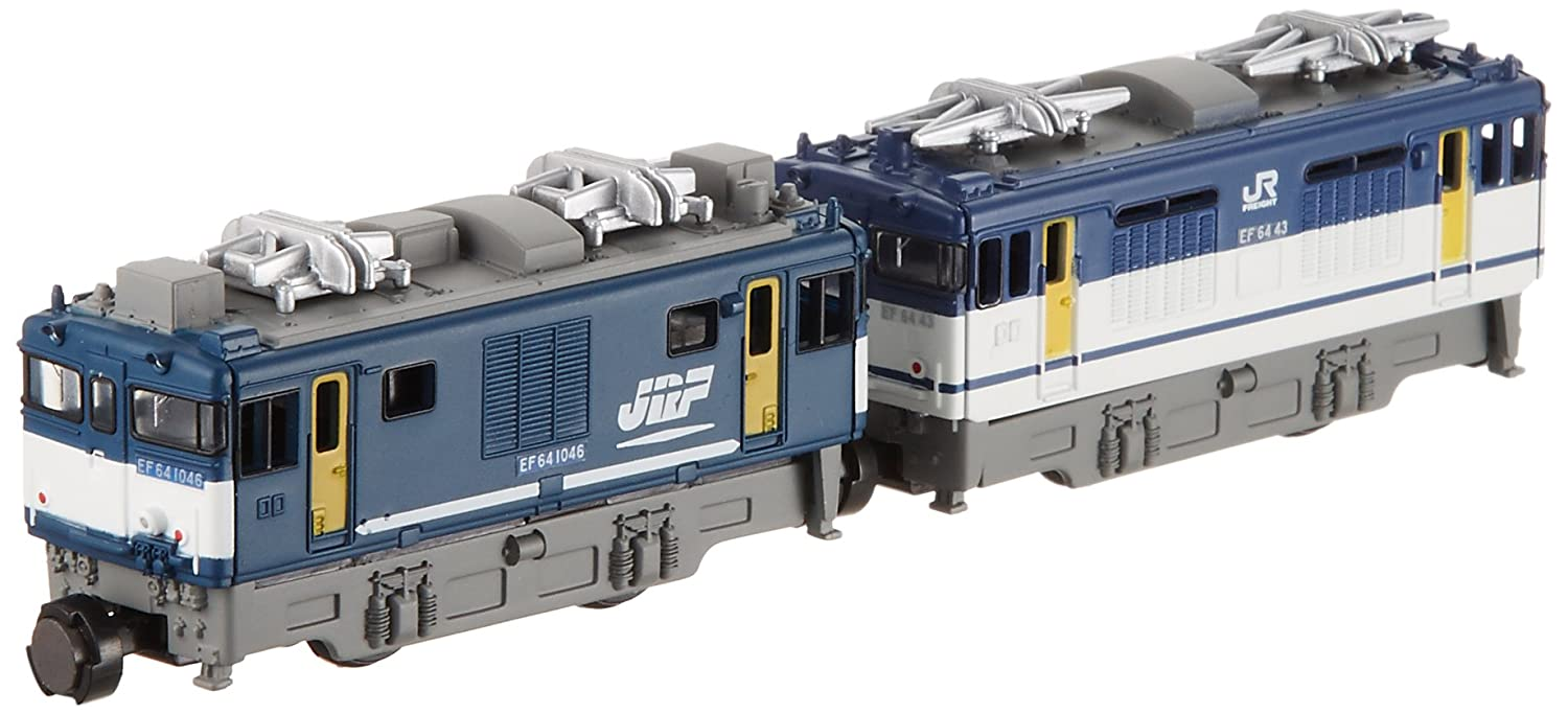 [2 containing both locomotive] 0 Bandai 1000s cargo updated color B Train Shorty EF64 form electric locomotive