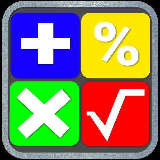 - ZipCalc Calculator