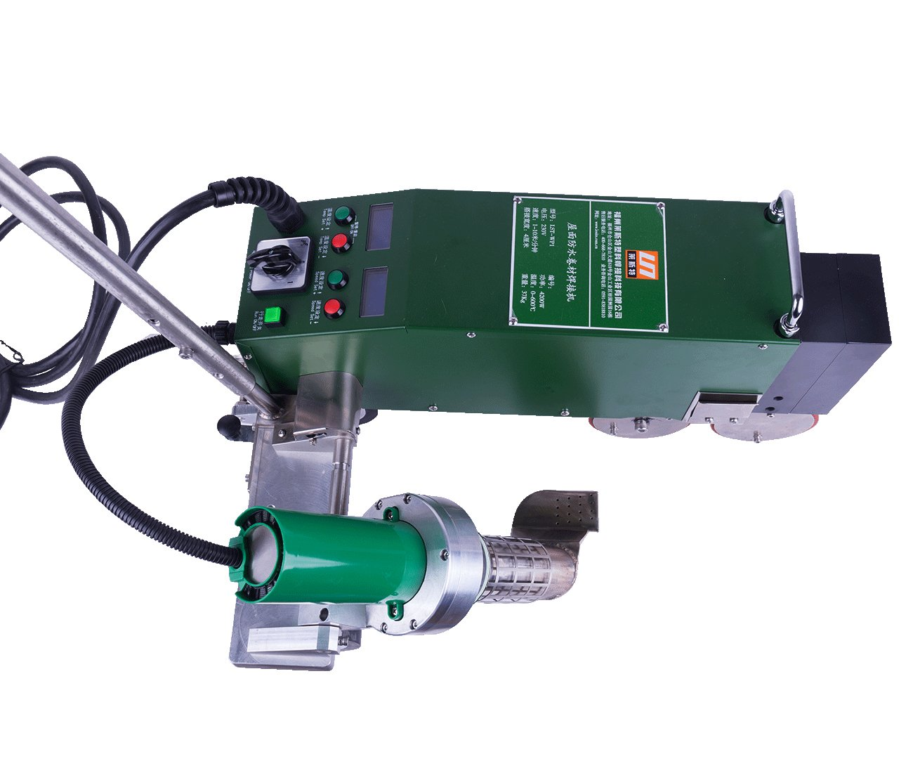 TPO PVC Roof Waterproofing Membrane Hot Air Welding Machine - - Amazon.com