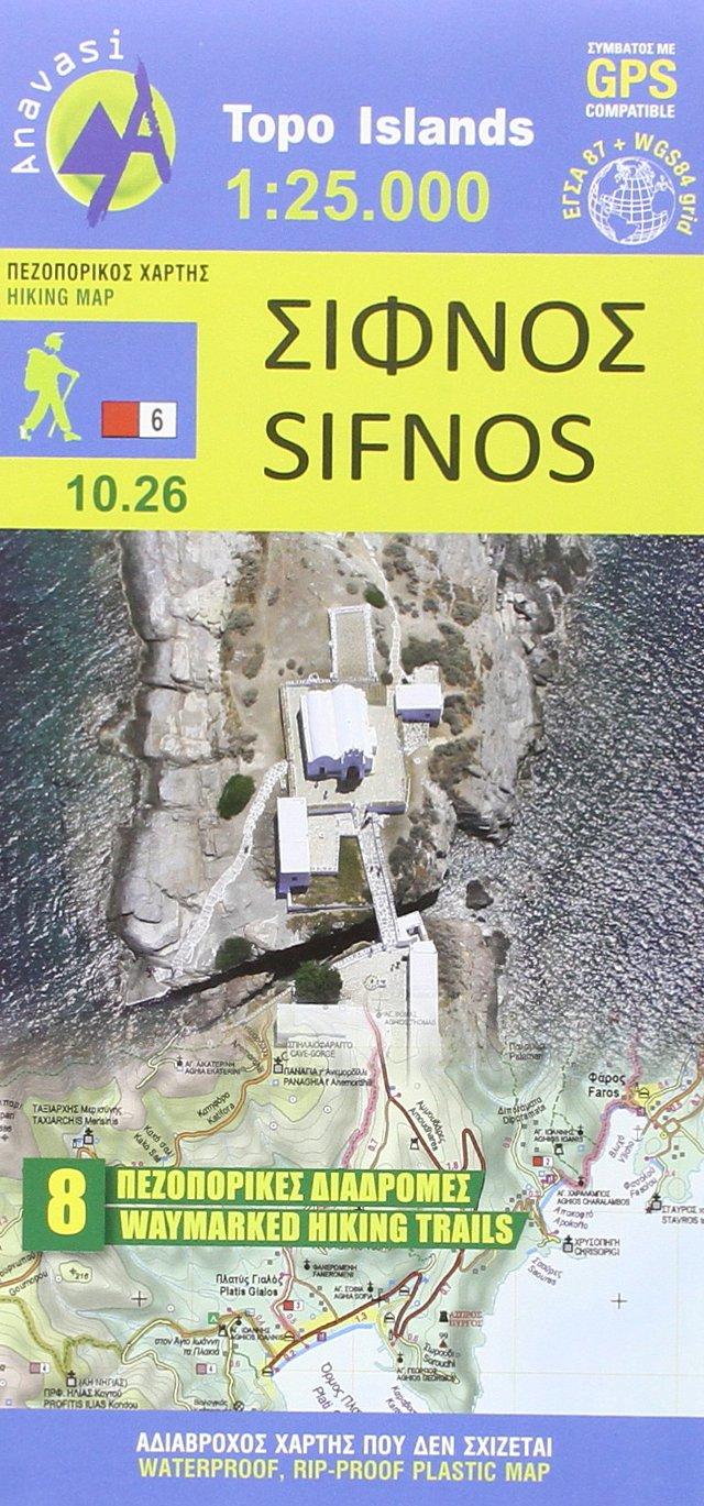 Sifnos 1 : 25 000: Topografische Wanderkarte 10.26. Griechische Inseln - Ägäis - Kykladen (Topo Iles)