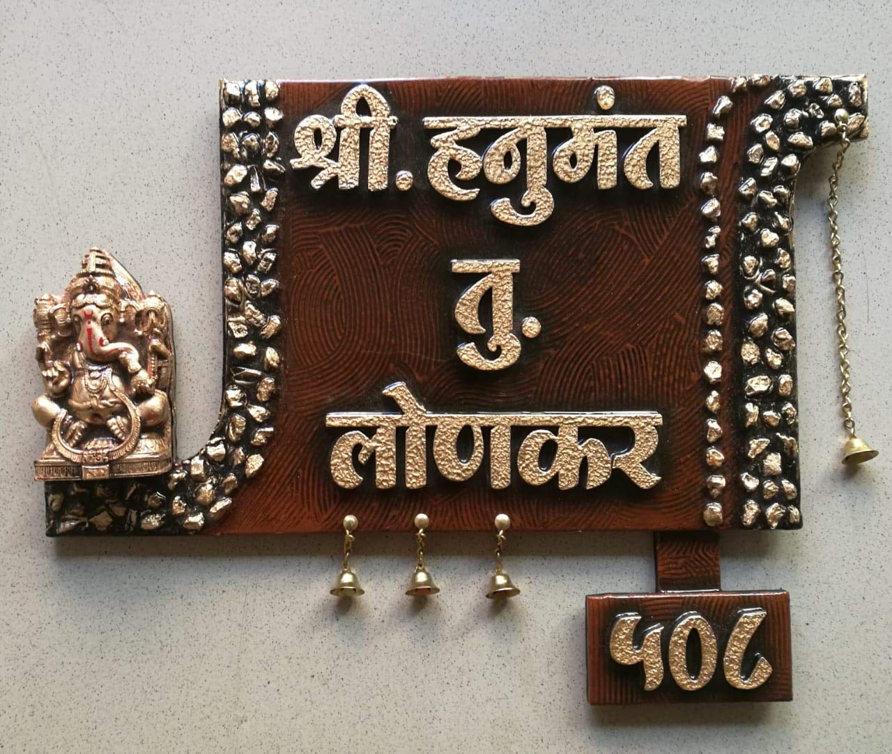 Buy Decor and Design Hindi Letter Name Plate-Wall Decor Name Plate