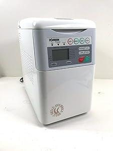 Automatic Bread Making Machine 1.5 pound - Bread Maker - White
