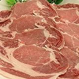 豚肉 ローズポーク ロース 1kg (しゃぶしゃぶ)