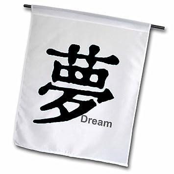 Amazon 3drose Fl11661 Chinese Symbol Dream Garden Flag 12