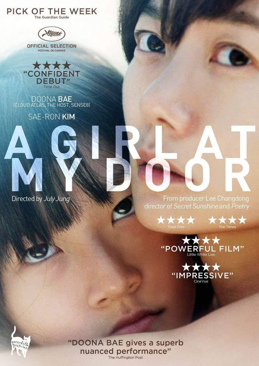 A Girl At My Door [DVD] by Doona Bae: Amazon.es: Doona Bae ...