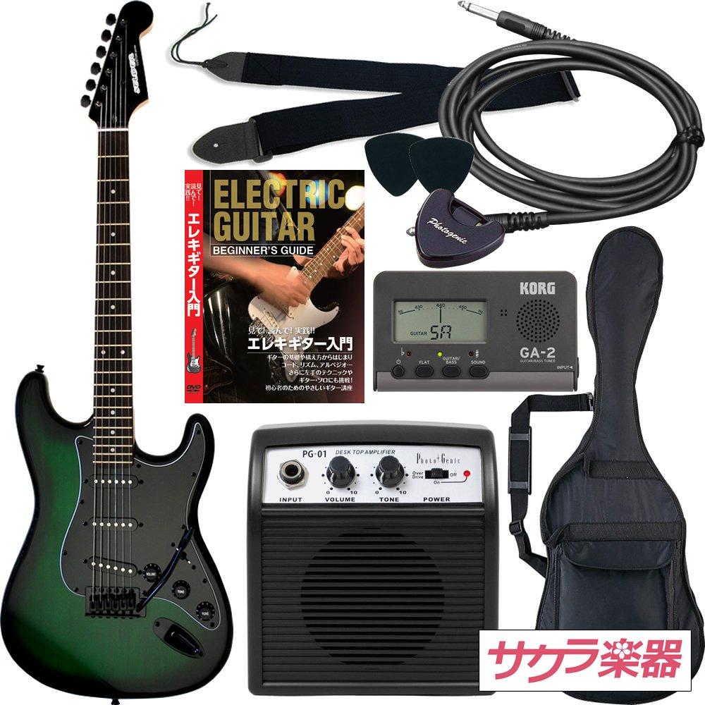 スペシャルオファ SELDER SPECIAL セルダー エレキギター セルダー SPECIAL ストラトキャスタータイプ B005CU5GFW サクラ楽器オリジナル ST-SPECIAL/IGB 初心者入門リミテッドセット IGB B005CU5GFW, 良飛無線TECH21:c1adf979 --- suprjadki.eu