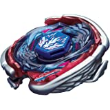 Beyblades JAPANESE Metal Fusion Starter Set #BB105 Big Bang Pegasus [Toy] (japan import)